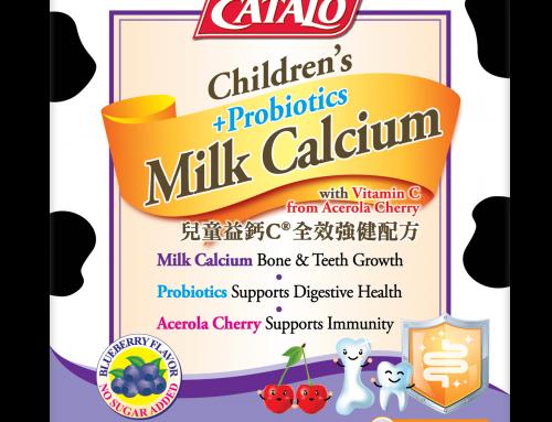 兒童益鈣C®全效強健配方